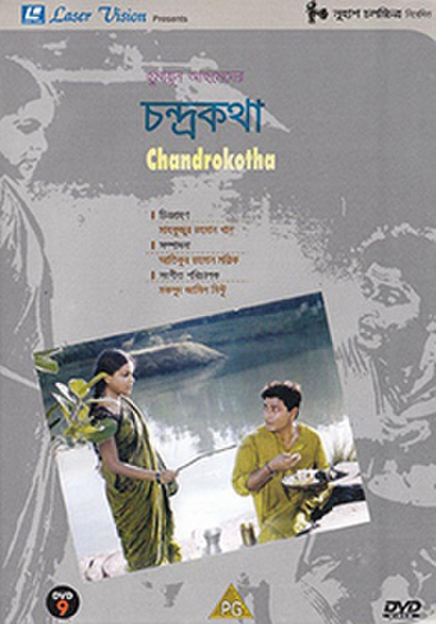 Chandrokotha