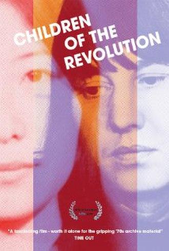 Children of the Revolution (2010 film) - Image: Children of the Revolution film