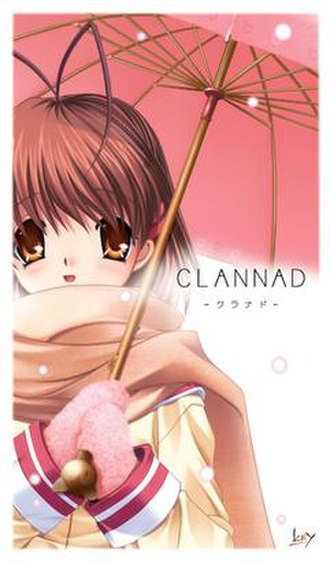 Clannad (visual novel) - Clannad original visual novel cover, featuring the heroine Nagisa Furukawa.