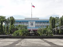 Deptartment Of Science And Technology (Dost) - Main Bldg. Front (Gen. Santos Ave., Bicutan, Taguig; 2015-07-02).jpg