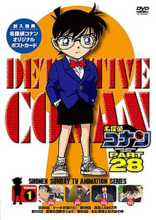Detektiv Conan 28.jpg