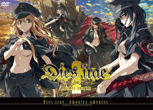 Dies irae (visual novel) - Japanese Amantes amentes Windows cover art