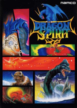 Dragon Spirit - Image: Dragon Spirit flyer