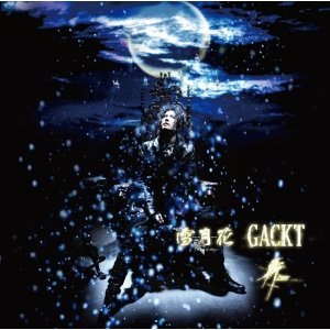 Setsugekka (The End of Silence)/Zan - Image: Gackt Setsugekka (The End of Silence) cover