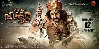 Gautamiputra Satakarni (film) - Movie Poster