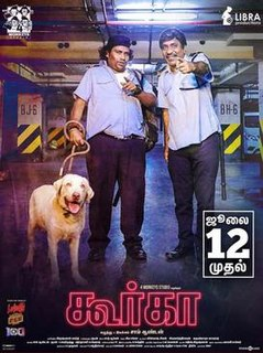 <i>Gurkha</i> (film) 2019 Tamil action comedy film