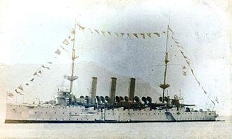 Maxwell Hendry Maxwell-Anderson - HMS Hermes in Simon's Bay on George V's Coronation Day, 1911