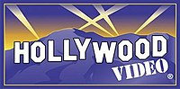 Hollywoodvideo logo.jpg