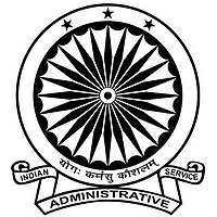IAS (Central Association) logo.jpeg