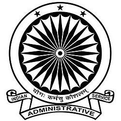 Indian Administrative Service Wikipedia