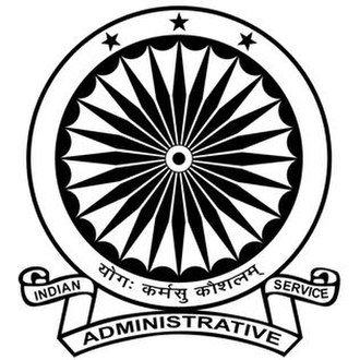 Indian Administrative Service - Image: IAS (Central Association) logo
