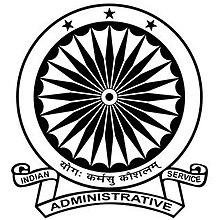 Indian Administrative Service - Wikipedia