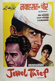 <i>Jewel Thief</i> 1967 Indian film