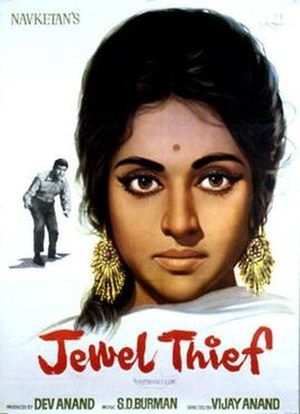 Jewel Thief - Film poster