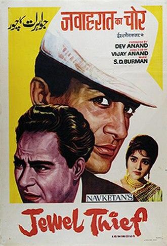 Jewel Thief - Film poster