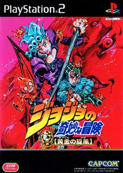 The cover art shows a tilted perspective of a young man, Giorno, rowing a gondola against a pink sky, through a red body of water on which the humanoid, spirit-like character King Crimson's two faces are superimposed. Near Giorno are smaller, orange creatures called Sex Pistols, with numbers on their foreheads, and Mista, a young man carrying a gun.