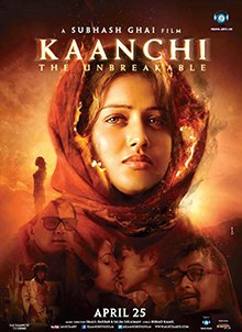 KKaancchii (2014) - Hindi Movie