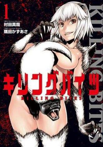 Killing Bites - Cover of Killing Bites volume 1 by Shogakukan featuring the character Hitomi Uzaki