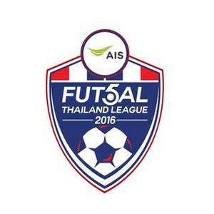 Futsal Thailand League - Image: Logo of Thailand Futsal League