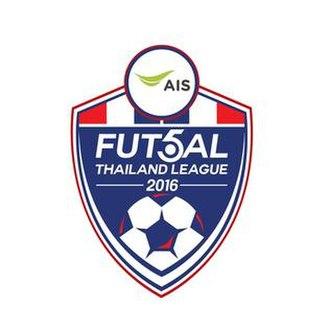 Futsal Thai League - Image: Logo of Thailand Futsal League