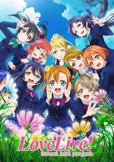 <i>Love Live! School Idol Project</i> (TV series) Wikipedia list article