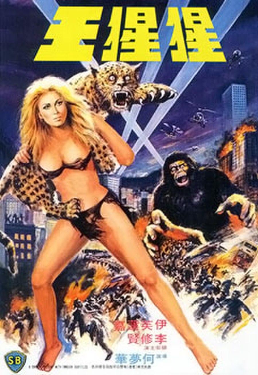 Utam:King of the Orangutans