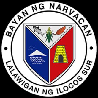 Narvacan - Image: Narvacan Ilocos Sur