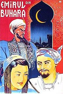 <i>Nasreddin in Bukhara</i>