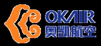 Okay Airways - Image: OK Air Logo