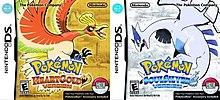 PokemonHGSSBox.jpg