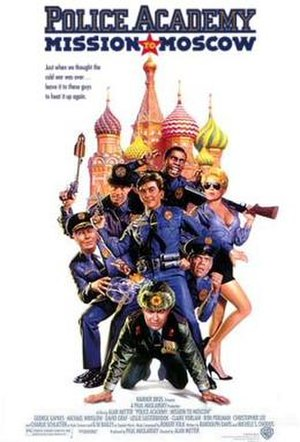 Police Academy: Mission to Moscow - Image: Police Academy Mission to Moscow Filmi 1994