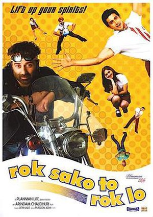 Rok Sako To Rok Lo malayalam movie song mp3 download