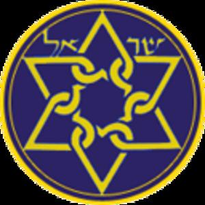 Sar-El - Image: Sar El logo