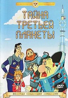 <i>The Mystery of the Third Planet</i> 1981 sci-fi animated film