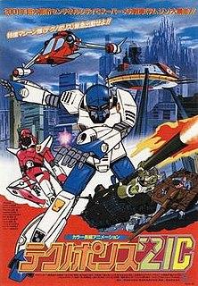 <i>Techno Police 21C</i> 1982 Japanese anime film