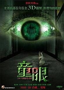 The Eye (2008 film)