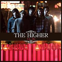 the higher 200px-The_Higher-_On_Fire
