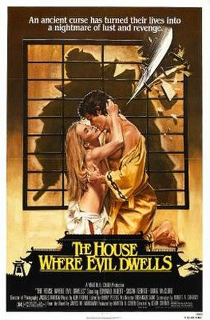 The House Where Evil Dwells - Theatricial release poster