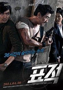 """Résultat de recherche d'images pour """"the target korean movie"""""""