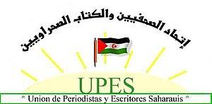 Sahrawi Trade Union - Image: UPES logo