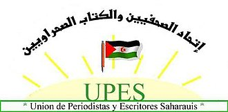 Sahrawi Trade Union - Image: UPES logo
