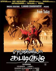 vennila kabadi kuzhu movie download in tamilrockers
