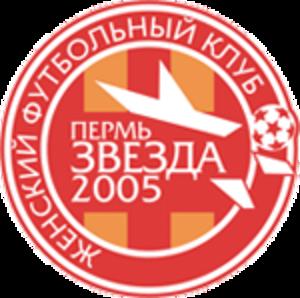 Zvezda 2005 Perm - Image: Zvezda Perm 2005