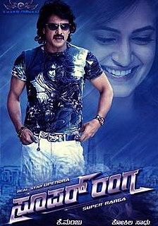 <i>Super Ranga</i> 2014 Indian film directed by Sadhu Kokila