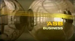 ASBusiness Interitle 2009.jpg