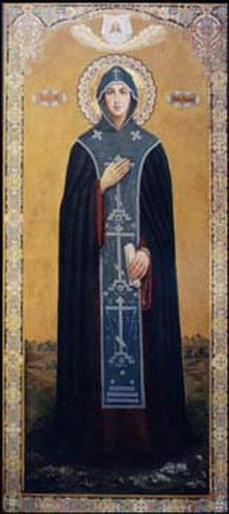 Anna of Kashin - Icon of Holy Anna of Kashin