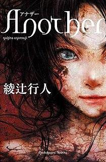 <i>Another</i> (novel)