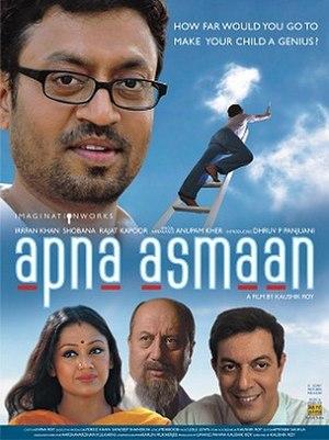 Apna Asmaan - Theatrical release poster