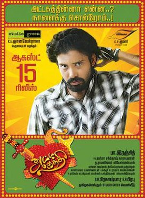 Attakathi - Theatrical release poster