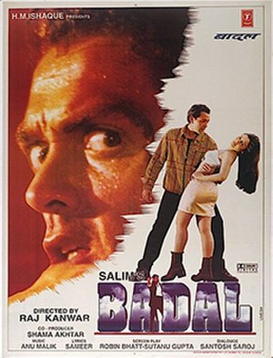 Badal - Theatrical release poster